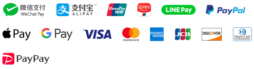 WeChat Pay(ウィーチャットペイ・微信支付)、Alipay(アリペイ/支付宝)、中国銀聯、LINE Pay、PayPal、Apple Pay、Google Pay、VISA、Mastercard、american express、JCB、DISCOVER、Diners Club、PayPay